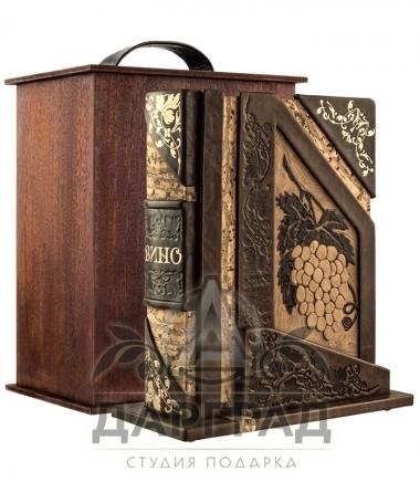 """Купить Книга в эксклюзивном исполнении """"Вино"""" в подарок"""