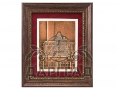 Подарок военному Рельефное панно «Арка Главного штаба»