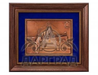 подарок гостю города Рельефное панно «Аврора»