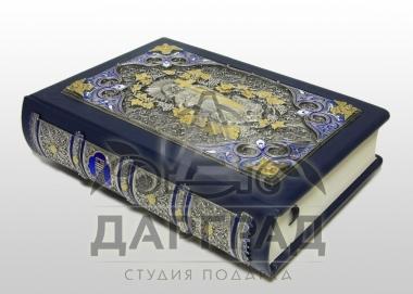 """Эксклюзивное издание """"Библия"""""""