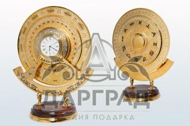 """Часы """"Вечность"""" (Златоуст) вид сзади"""