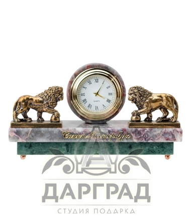"""Купить Настольные часы """"Пара львов с шаром"""" (мрамор) в магазине подарков Дарград"""
