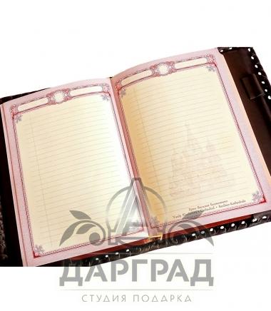 Ежедневник «Гербовый»№3 (Златоуст)