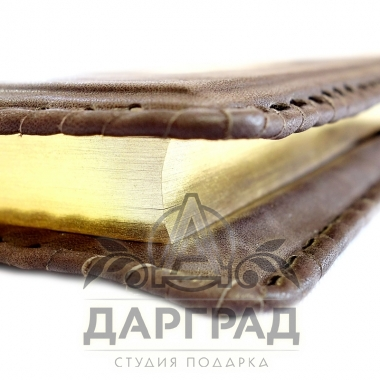Ежедневник «Герб РФ» (Златоуст)