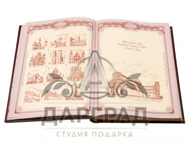 Кожаный ежедневник «Герб России»