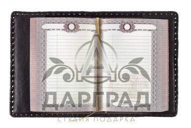 """Деловой подарок Кожаный ежедневник """"Вдохновение"""""""