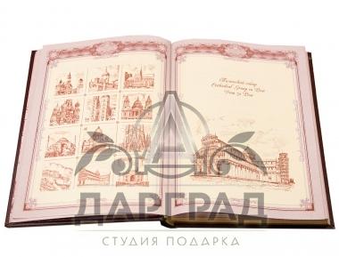 Кожаный ежедневник «Бизнес» с доставкой по России