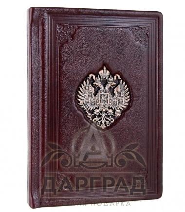 Кожаный ежедневник с гербом