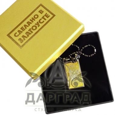 """Флешка подарочная """"Гербовая"""" (златоуст) в коробке"""