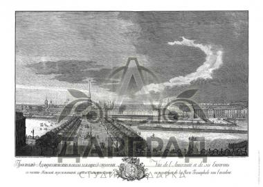 гравюра на бумаге Адмиралтейство