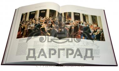 """Подарочное издание """"Имперский Петербург"""" фото 2"""