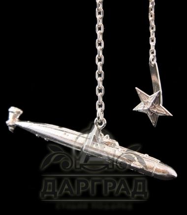 Купить Ионизатор для воды «Подводная лодка» из серебра в магазине подарков Дарград