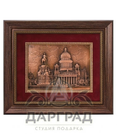 Купить подарок Рельефное панно «Исаакиевский собор» в магазине дарград