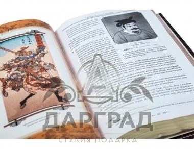 Книга «Искусство войны» Сунь-Цзы