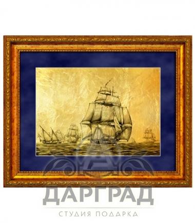 """Эксклюзивный подарок моряку Картина на золоте """"Эскадра парусников"""""""