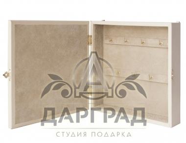Белая Настенная ключница «Барокко» в подарок на новоселье