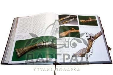 """Эксклюзивное издание """"Охота"""" фото 9"""