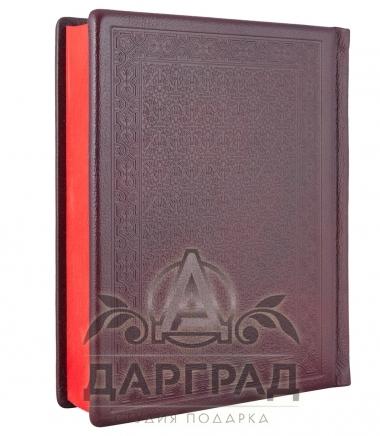 Подарочное издание История династии Романовых в кожаной обложке