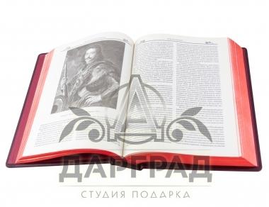 Заказать Подарочное издание История династии Романовых в кожаном переплете в подарок