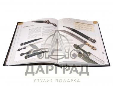 Подарочная книга «Энциклопедия оружия» фото 6