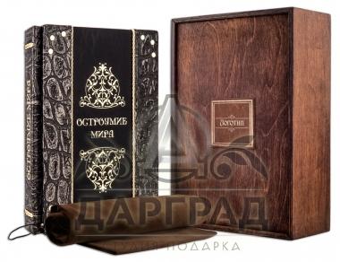 заказать Подарочное издание «Остроумие мира» с доставкой по СПб