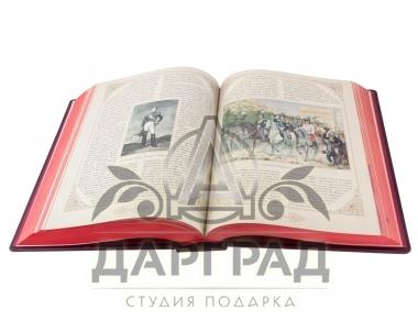 Подарочное издание «Романовы. 300 лет служения России» с большим количеством иллюстраций