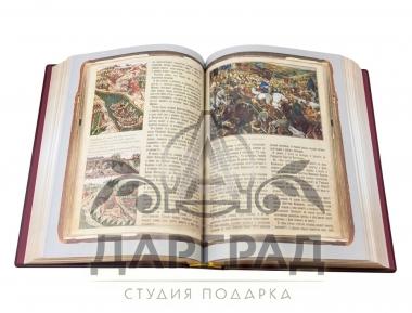 Подарочная книга «Россия. Великая судьба» фото 2