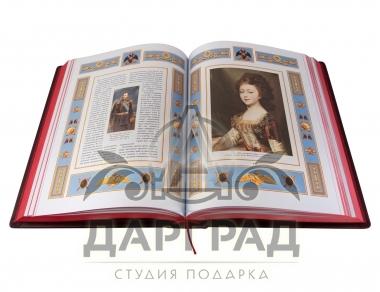 Подарочное издание «Россия державная» иллюстрации