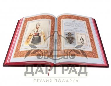 Подарочное издание «Россия державная»