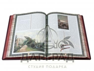 Открытая книга об охоте Кутепов