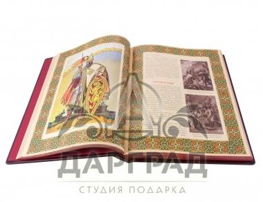 Подарочное издание «Великая Россия» выбрать в подарок директору
