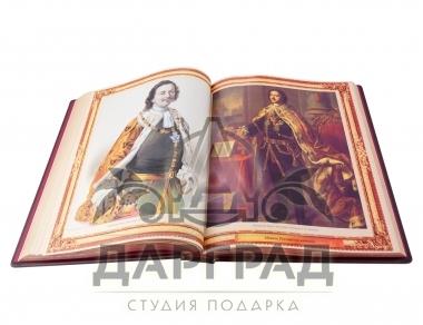 Подарочное издание «Великая Россия» купить в Санкт-Петербурге