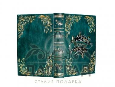 Заказать Подарочное издание «Притчи» в коробе с доставкой по России