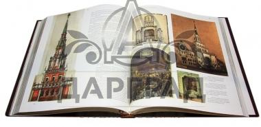 Книга «Архитектурное путешествие. Из Москвы по железной дороге»