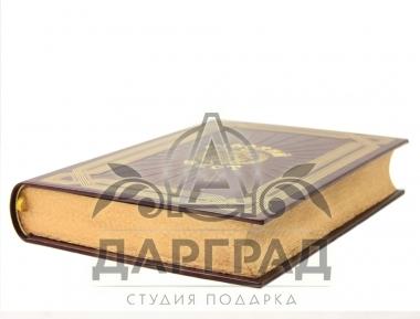 """Подарочное издание """"Русский флот"""" подарок на морскую тематику"""