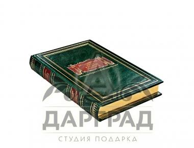 Подарочное издание «Величайшие речи русской истории» с доставкой по России