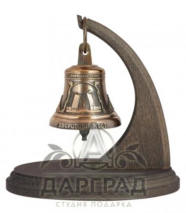 Колокольчик Санкт-Петербург из бронзы