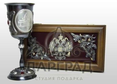 Кубок «Санкт-Петербург» (серебрение)