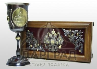 Купить подарочный Кубок «Санкт-Петербург» (золочение)