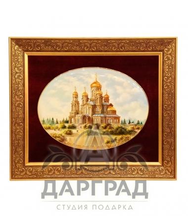 Лаковое панно «Храм Вооруженных сил РФ» ПРЕМИУМ подарок генералу