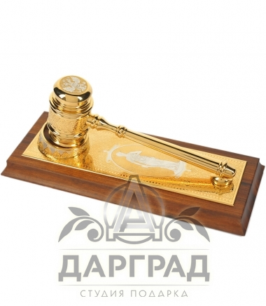 солидный подарок судье Молоток судейский (Златоуст)
