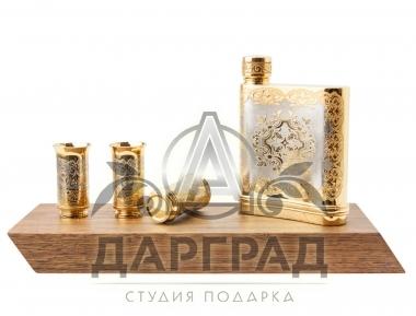 Набор с флягой «Медведь» (Златоуст) эксклюзивный подарок