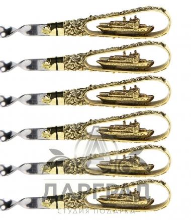 Набор шампуров «Корабли» с ручкой из латуни в подарок
