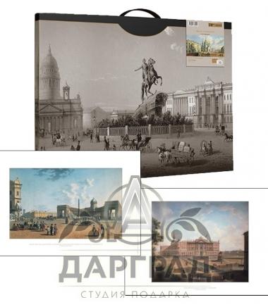 Набор гравюр с видами Петербурга