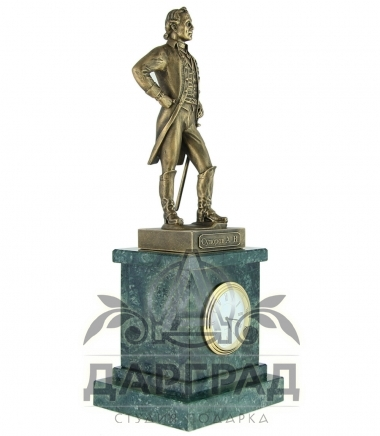 Настольные часы с фигурой Суворова в подарок военному