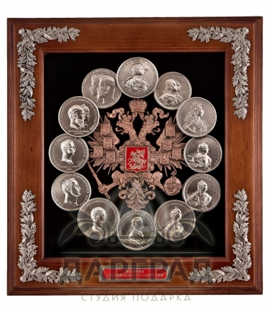 Панно «История Российского государства» в магазине подарков Дарград