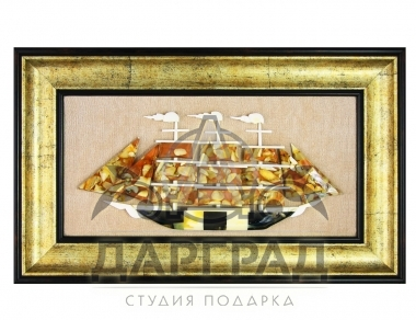 Подарок моряку парусник из янтаря