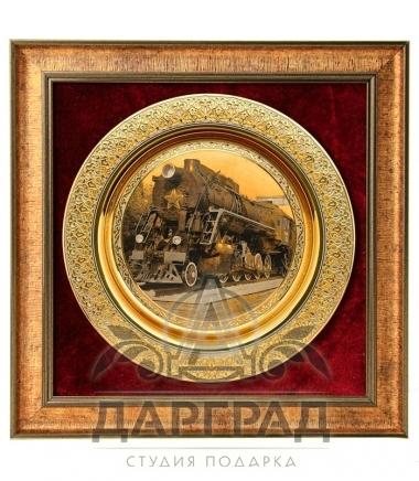 Панно «Паровоз» (Златоуст) в подарок железнодорожнику