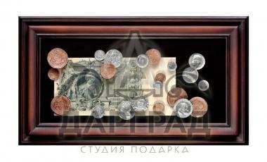 """купить Панно """"Купюра Екатерина Вторая с монетами"""" в подарок в Петербурге"""
