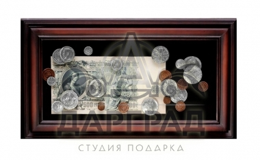 """купить Панно """"Купюра Петр Первый с монетами"""" в петербурге"""